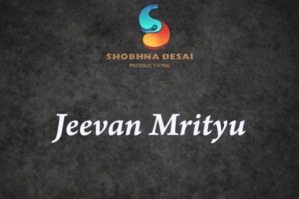 Jeevan Mrityu