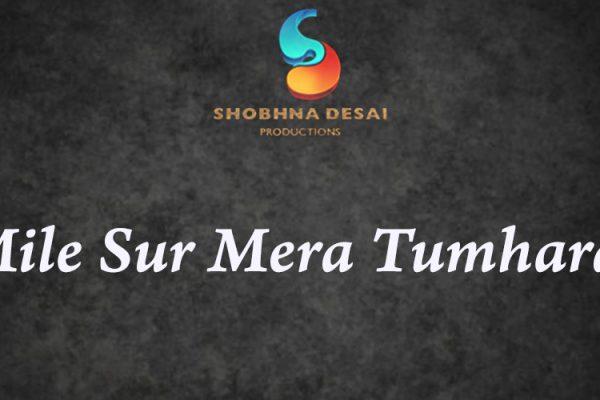 Mile Sur Mera Tumhara